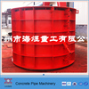 2000mm vertical vibration precast concrete culvert pipe mould