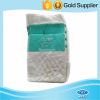 Cheap cost effective adult diaper with private brand and lable