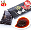 150g healthy material spicy flavor hot pot seasoning
