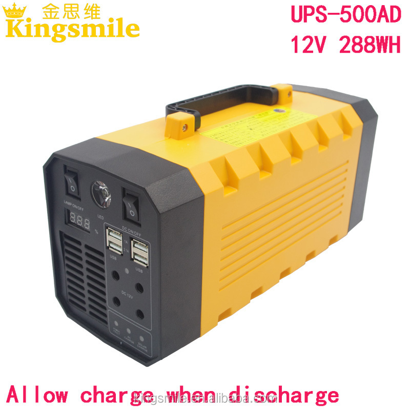 Wholesale multifunction Portable UPS-500AD mini on-line AC / DC solar UPS power supply