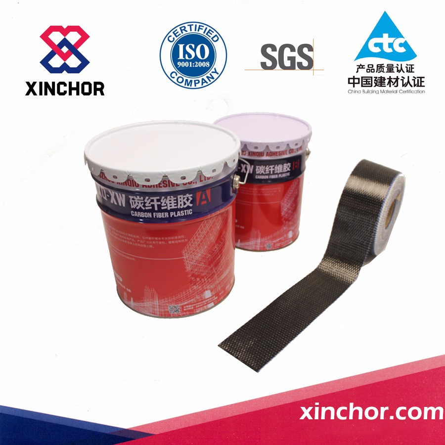 epoxy resin, carbon fiber fabric sticking adhesive for highway reinforcement