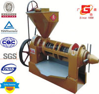 small scale industries machines crude palm oil price oil pressing machine