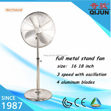 "16"" 18 ' inch decorative stand fan full metal with 3 speeds oscillation"