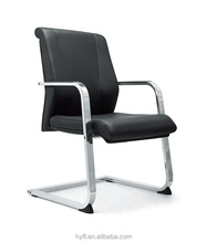 classical office chair ergonomic HYC705
