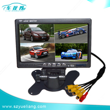 Professional and Competitive HD 7 inch car sunvisor quad monitor with Remote Control