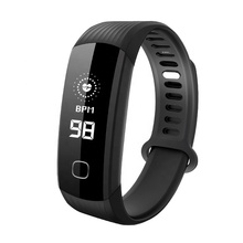 R8 Activity Fitness Tracker Wrist Band <strong>Smart</strong> <strong>Watch</strong> With Call Reminder