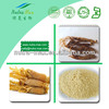 Plant Extract Red Ginseng Root Extract ,Korean Red Ginseng