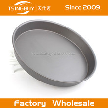 Nordic ware natural aluminum commercial round shape pizza pan/cake pans round/aluminum baking tray