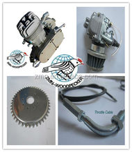 Gasoline Motor For Motorized Bicycle 66 cc / 80 cc
