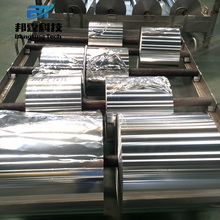High quality Soft O H14 H18 H22 H24 H26 Alloy aluminium hair foil 6061 6mic 620mm with low price