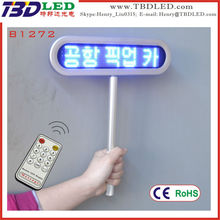 mini led moving scrolling message sign with holder/stick