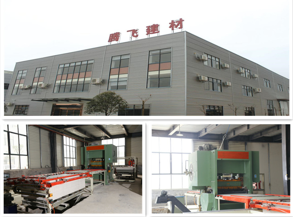 T12 Type Main Tee of Aluminum Alloy Series For Plaster Board