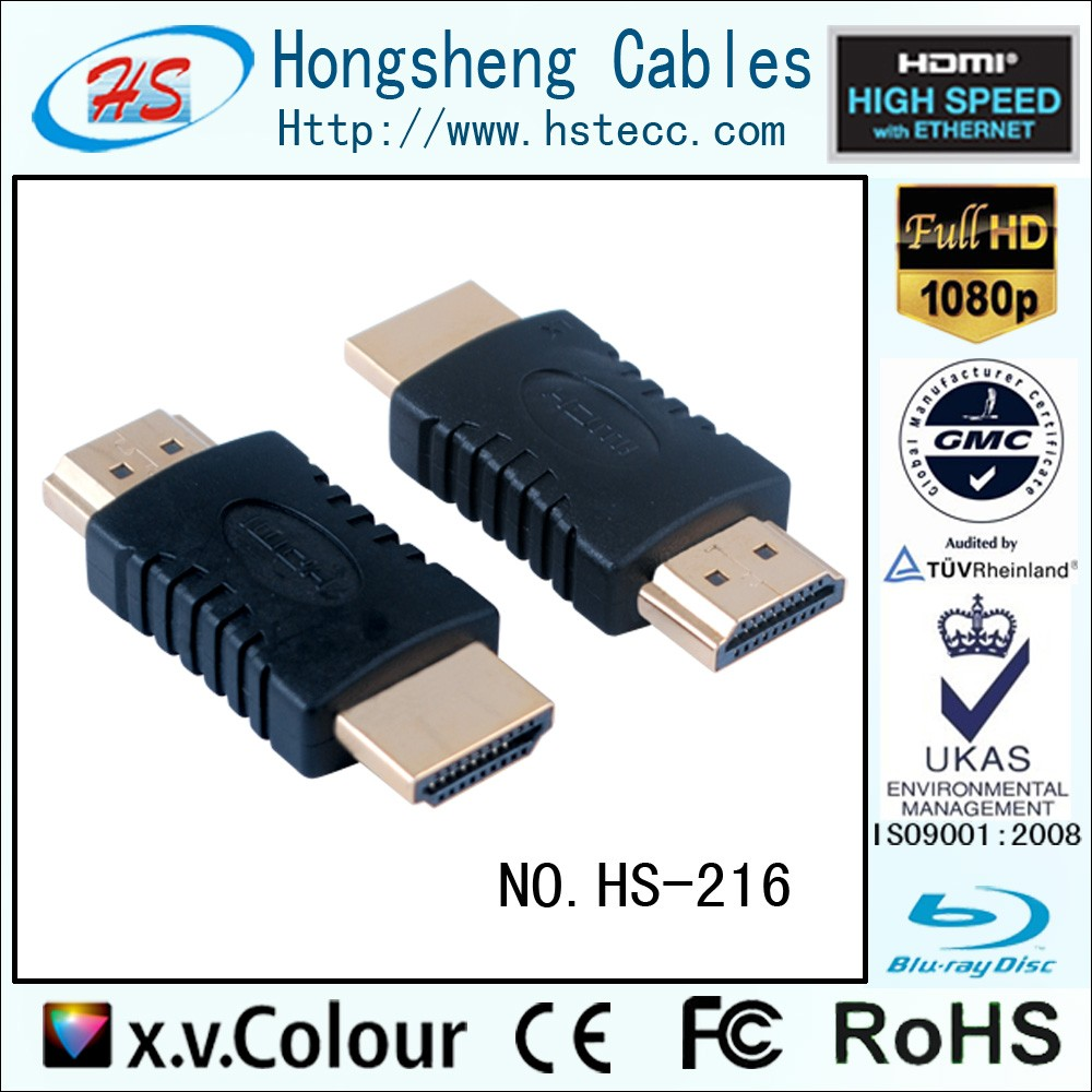 Gold Plated HDMI Adapter for PS3 xBox360 Home Theater