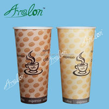 22oz cold drinking paper cup for KFC