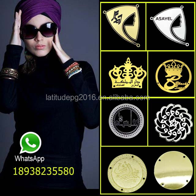Excellent quality zinc alloy custom cheap metal 24k gold plate abaya logo for sell