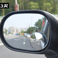 Adhesive wide angle round car blind spot assist mirror