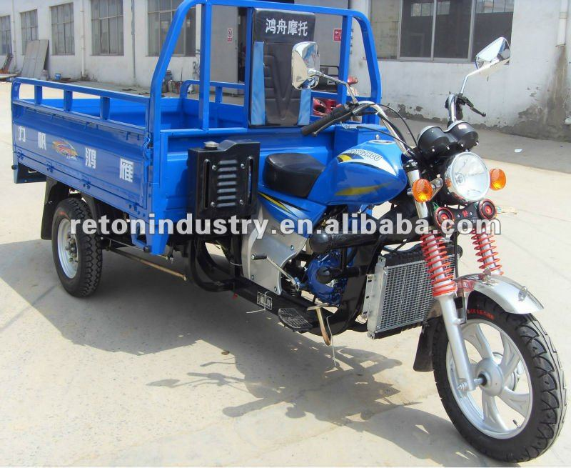 150CC water-cooled engine three wheel motorcycle