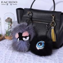 2017 Fast Selling Ugly Natural Raccoon Fur Hanging For Bag