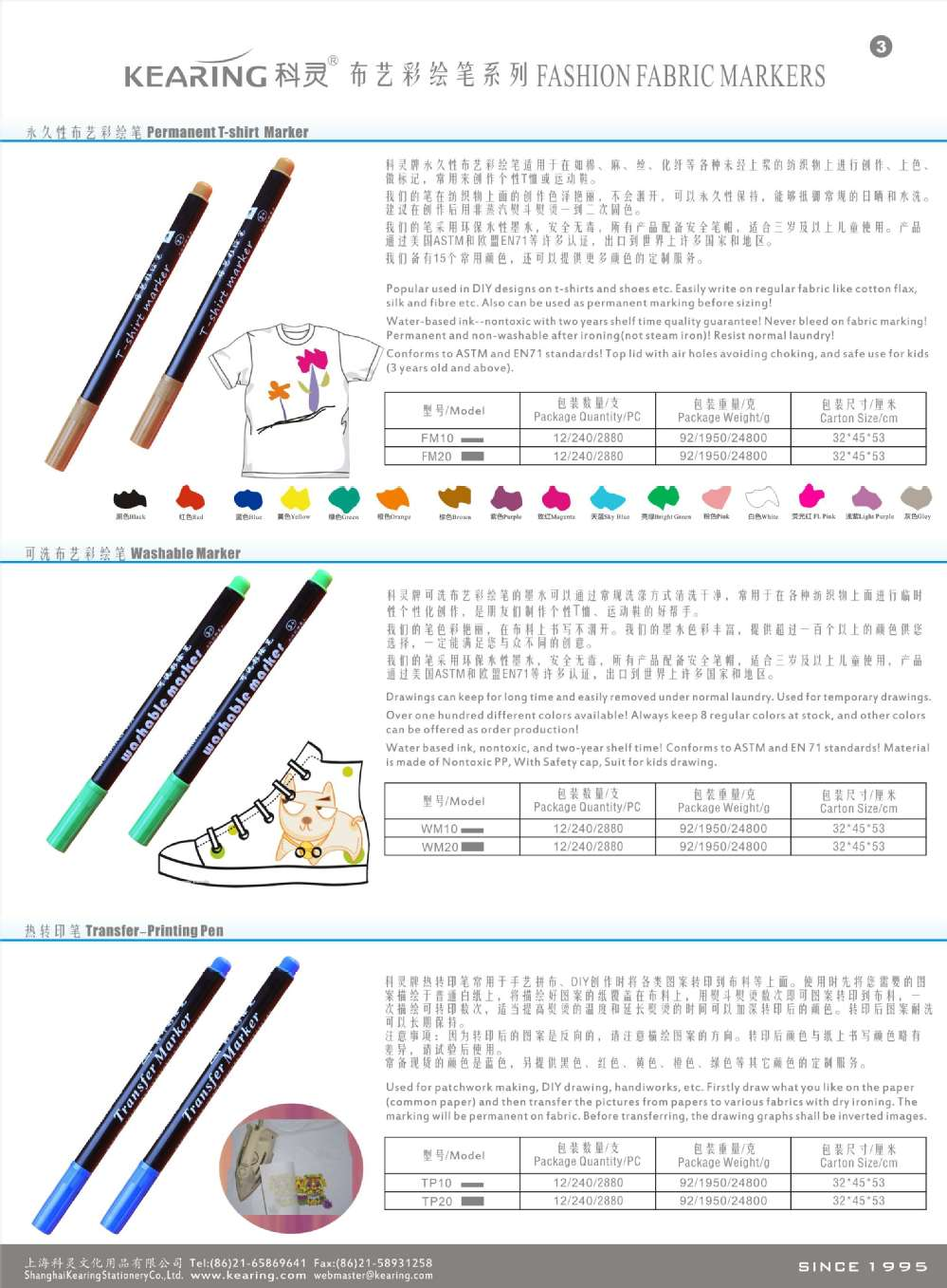 25 colors fashion DIY marker for kids drawing 100% non toxic conform to ASTM&EN71 #FM20