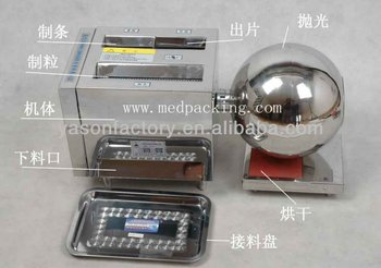 HK-88B Multi-function Pill Making Machine Pill Machine