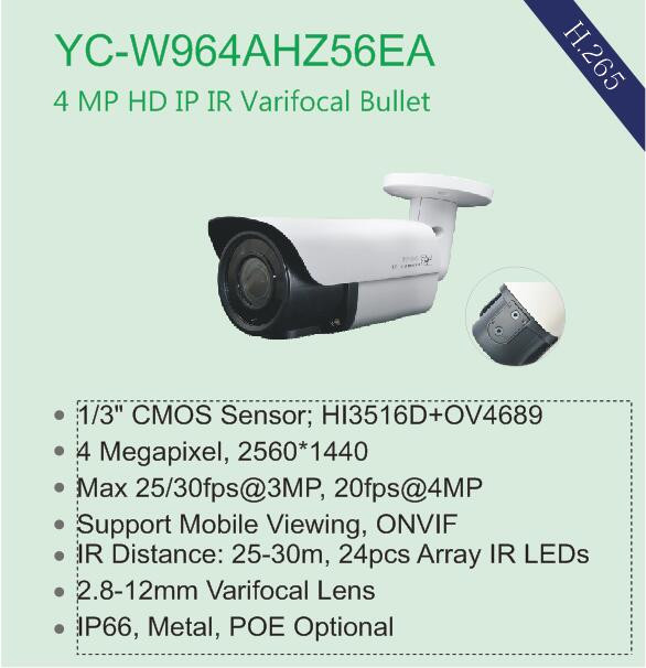 2017 Newest H265 Outdoor Varifocal 4.0mp ip camera 100% compatible with HIkvision NVR