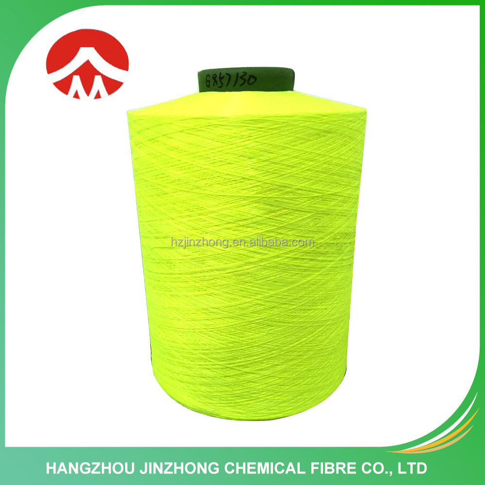 Any color is possible or customized 100 spun polyester dty yarn for mop
