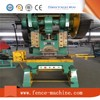Semai Automatic Razor Barbed Wire Making Machine / Razor Blade Making Machine Manufacturing Equipment