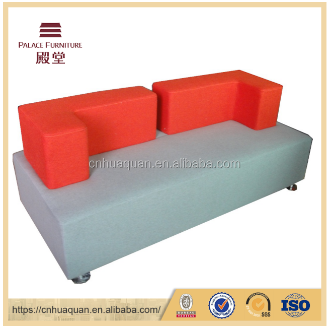 A619 Low back custom L shape relax library sofa seating