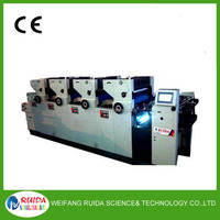 MINI Size Offset Printing Machine With Numbering 4 Colors RD462IINP