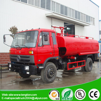 Dongfeng 145 Cab Fire Truck Watering