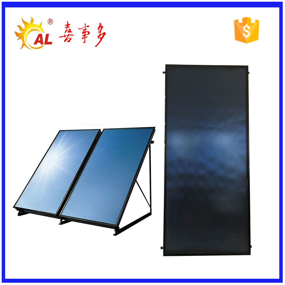 water thermal solar collector solar energy product residential roof mounting system