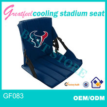 gel stadium seat cushion widely praised by the public