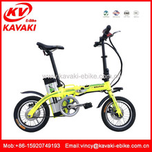 Lithium battery 48v10ah Electric folding bicycle /foldable e bike/electric bicycle easy take out battery for charging