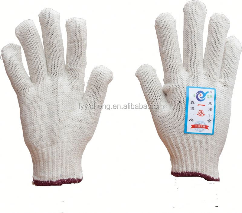 7/10 gauge white knitted cotton gloves manufacturer in china/durable white white cotton guard gloves