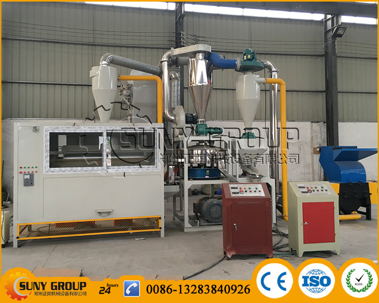 CE approved composite panel aluminum plastic recycling machine, aluminum plastic recycling equipment