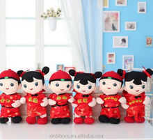 2016 creative new style hot-selling 40 60 and 80cm red festival weddingboy and girl 2 in 1 set plush animal toy