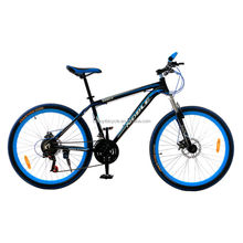 NEW arrival exercise bike & all kinds of 26 inch mountain bike from china,buy bike in china