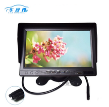 HD TFT Digital Screen 800*480 7 Inch Car Video Monitor With Sun Shade 2CH Video Input For Rear View Camera