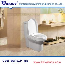 Top China Brand Luxury Decorated mobile toilet commode