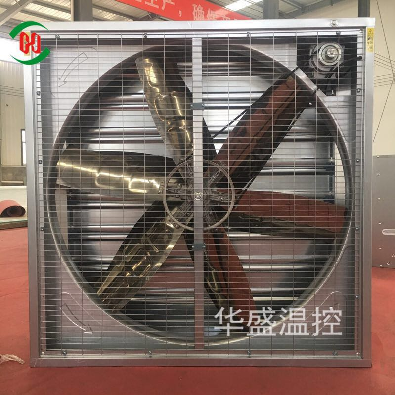 Poultry wall <strong>fan</strong> hammer <strong>fan</strong> axial flow exhaust industrial <strong>fan</strong>