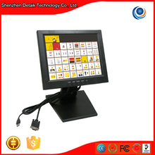 12 Inch LCD Touch Screen Monitor for POS