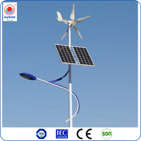 solar power street light/wind solar hybrid system/solar generator