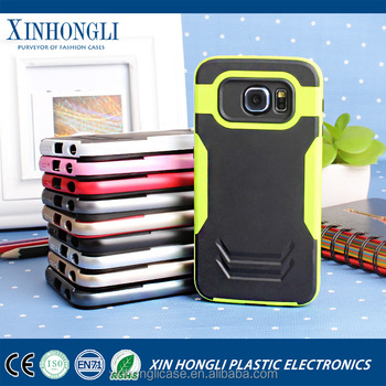 New product launch armor case factory from china online shopping