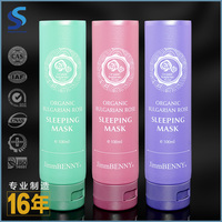 guangzhou distributor 40mm dia 100ml sleeping mask skin care packing tube matte scrub finishing soft touch personal care tube