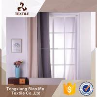 wholesale plain Style and Window Location window curtain blackout curtain