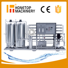 2015 newest latest eminently Accurate water treatment plant with price
