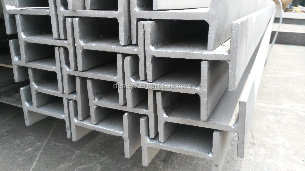 stainless steel h beam/section square bar for consruction