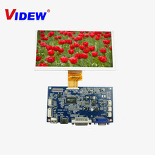 High quality 12 inch lcd monitor with hdmi