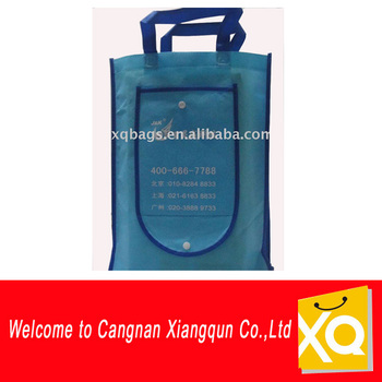 non woven foldable bag alibaba france china