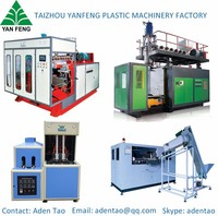 5000L 3 Layers blow molding machine, plastic machinery, large capacity (volume) water (oil) tank making machine
